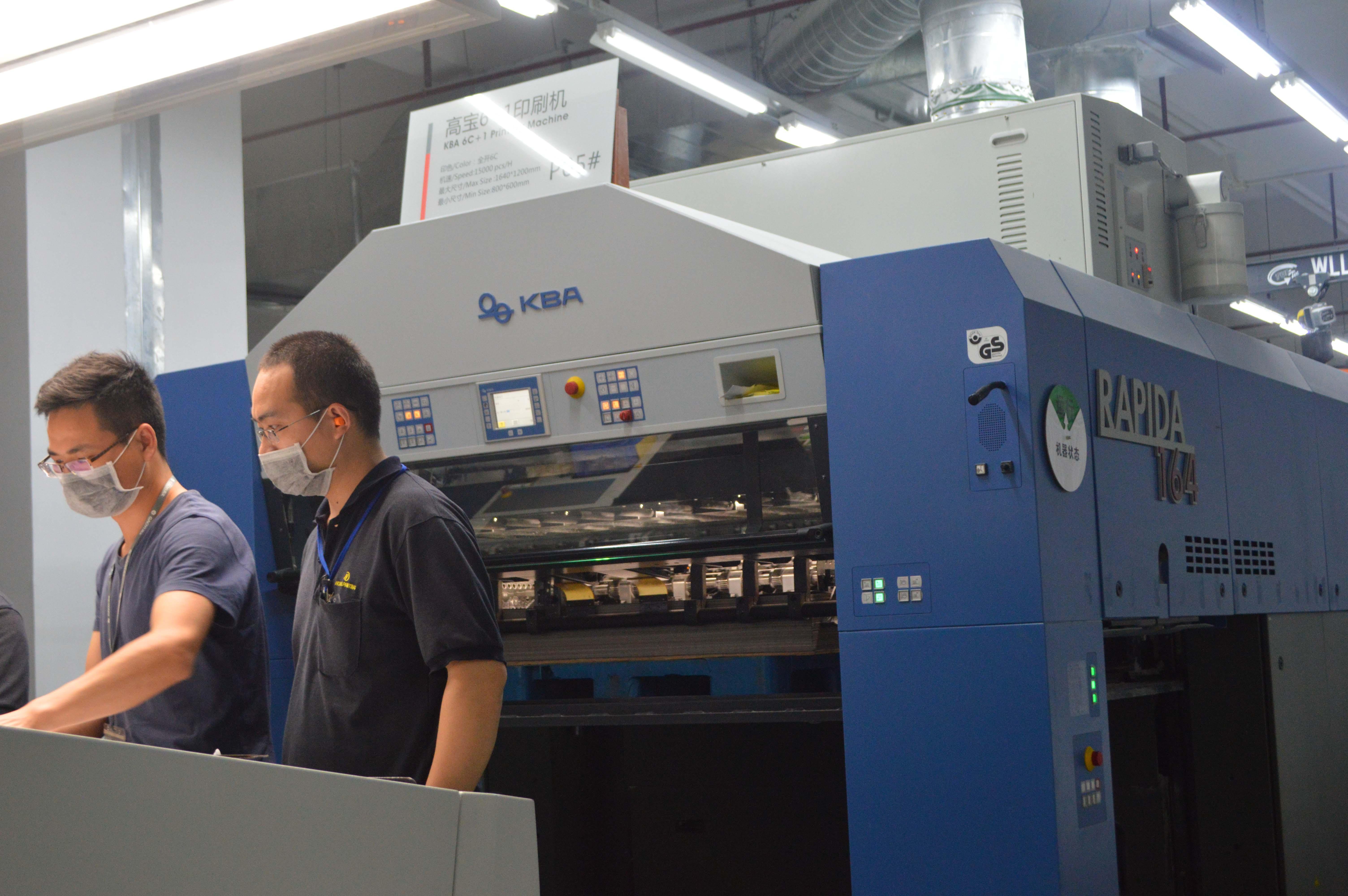 Honda-Printer